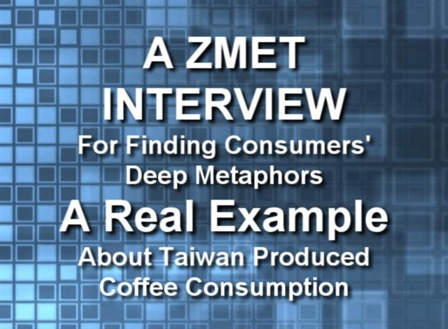 ZMET Interview Training